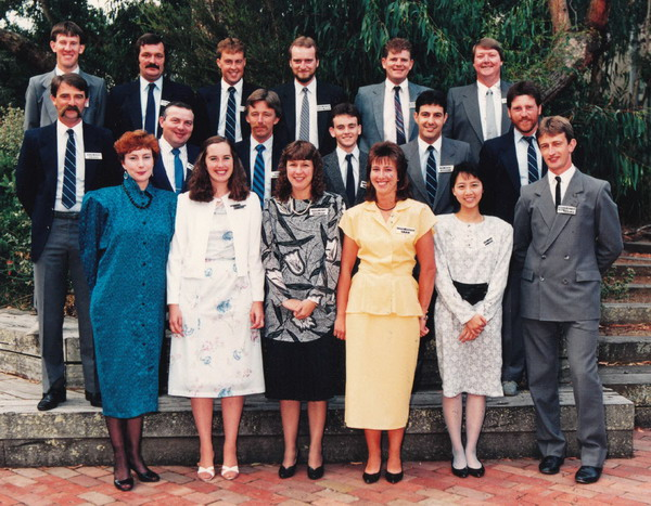Business lending course 18 - 22 Jan 1988 Back row: Mark McDonald, Mark Kesters, Ross McDonald, Peter Jeffrey, Brian Wallace, David Pink Middle row: Wayne Byrne, Robert Long, Max Dow, Brian Buckley, Pat Sacco, Peter Beasley Front row: Lisa O'Grady, Patricia McConnochie, Karen Ketts, Joanne Hancock, Carol Chan, Martin Hopper